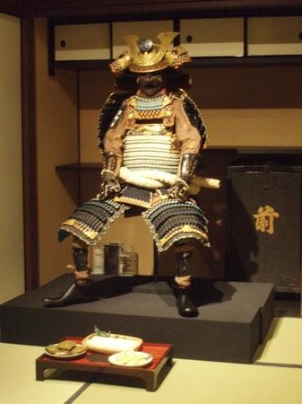 Nagasaki Museum of History and Culture: Armour display
