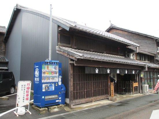Former Isobe's House: 旧磯辺邸