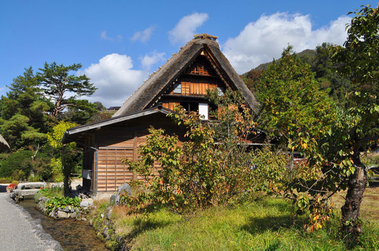Wada House: 和田家