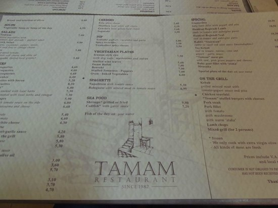Menu Picture of Tamam Restaurant Chania Town TripAdvisor