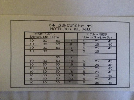 Shinjuku New City Hotel shuttle schedule (as of February 2013)