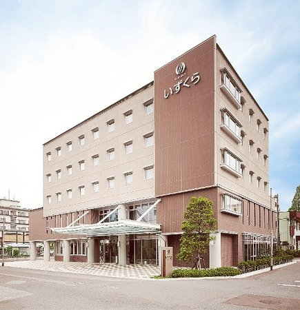 Business Hotel Izukura