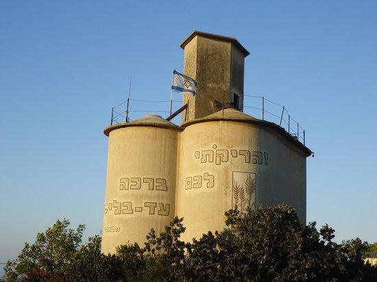 Kibbutz Lavi Hotel: silo antigo