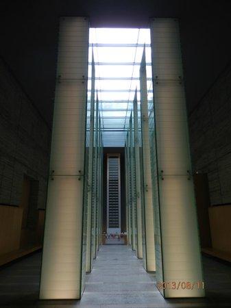 Nagasaki Peace Memorial Hall for the Atomic Bomb Victims: Nagasaki Peace Memorial Hall