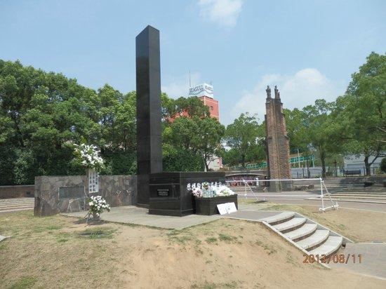原爆落下中心地 - Picture of Nagasaki Peace Park, Nagasaki - TripAdvisor