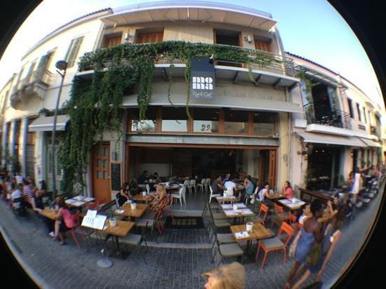 Moma Rest & Cafe: moma