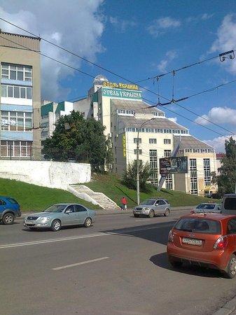 Ukraine Hotel: Widok Hotelu Ukraina od strony centrum
