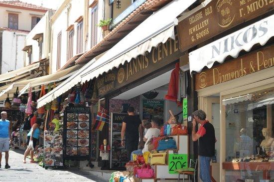 Jannis Restaurant: Outside the restaurant