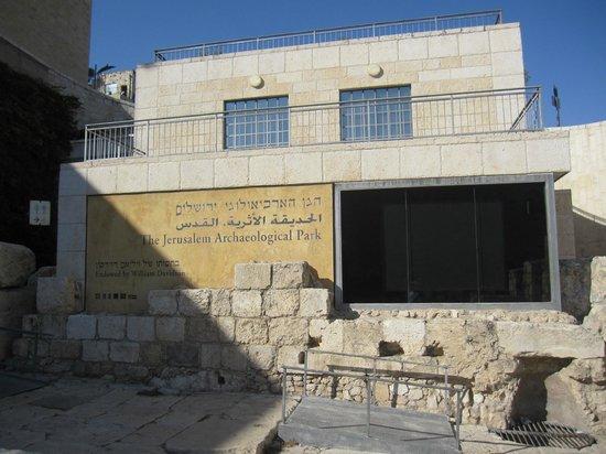 Parque Arqueologico de Jerusalen