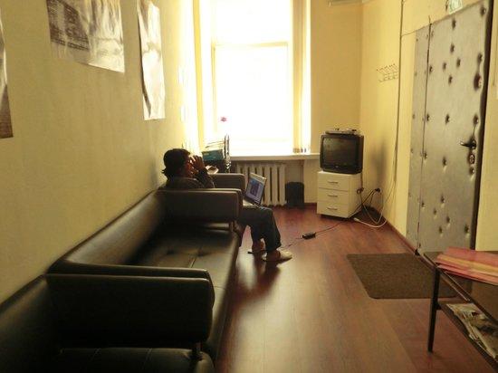 Hostels Rus - Yuri Dolgorukiy: rest room
