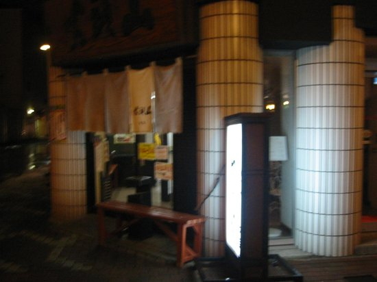 Santoka Asahikawa: 店の外観(ピントぼけをお詫びします。)