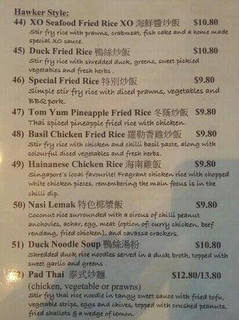 Tang's Family Restaurant: Menu pg.7 of 9