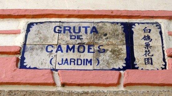 Casa Garden - Old sign to the Camoes Garden and Grotto