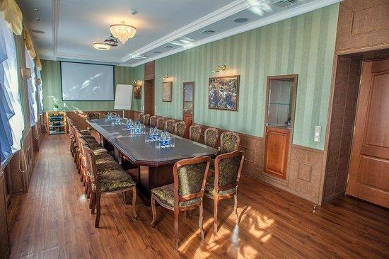 Severnaya Hotel: Conference-room