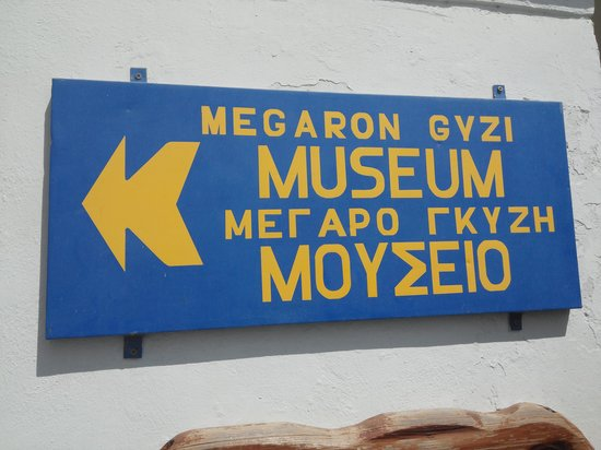 Megaro Gyzi Museum: board