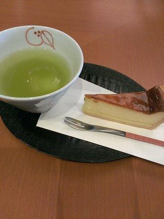 Toba Kokusai Hotel Annex, Shiojitei: ウェルカムサービス
