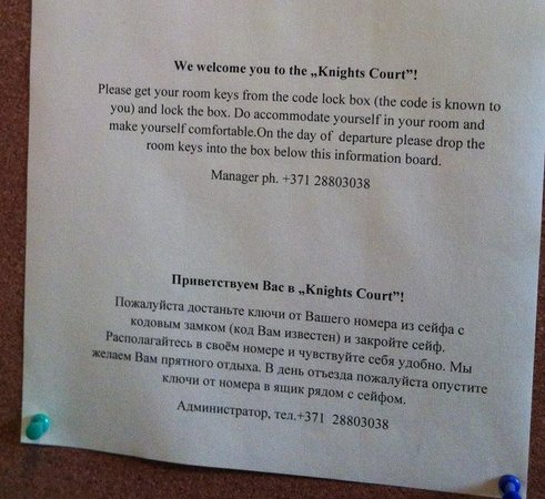 Hostel Knights Court: Instructions :)