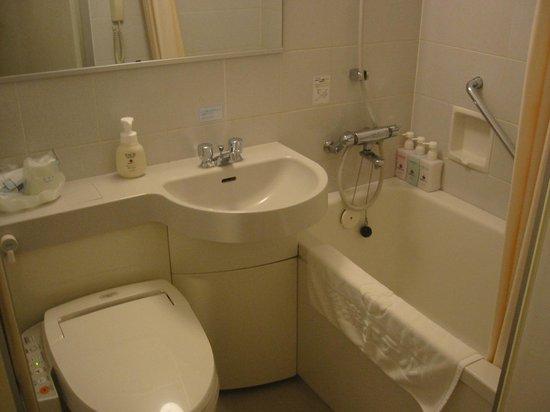 Okayama Koraku Hotel: 綺麗なトイレットルーム