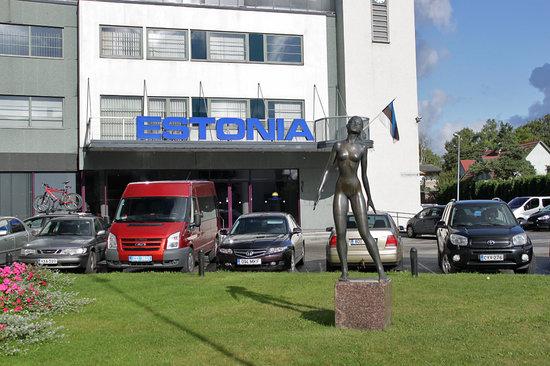 Hotel Astra: Недалеко от отеля Astra