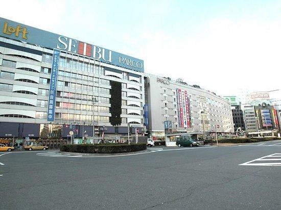 サクラホテル池袋, 池袋周辺 Ikebukuto terminal