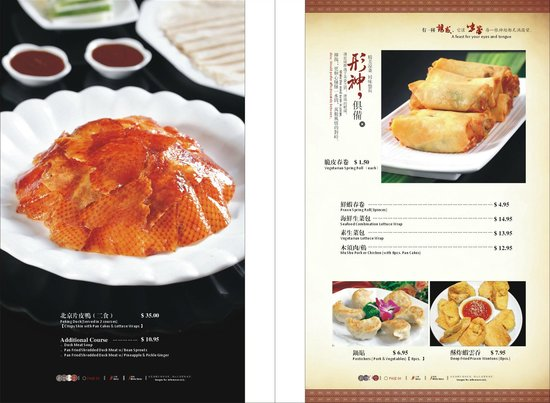 Chinese Food Langley Menu