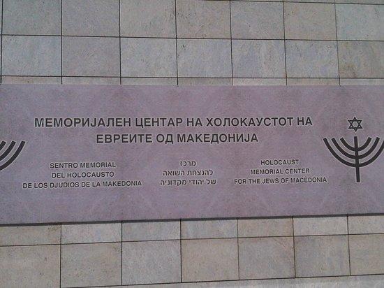 Holocaust Memorial Centre : The plaque outside the Memorial