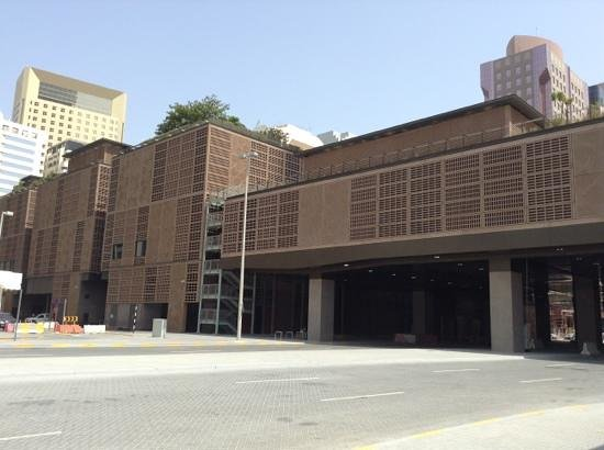 Abu Dhabi, De forente arabiske emirater: exterior of the souk