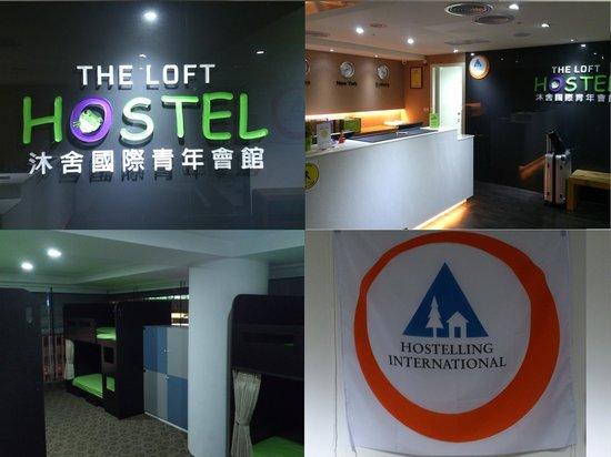 Green World Hostel: 1