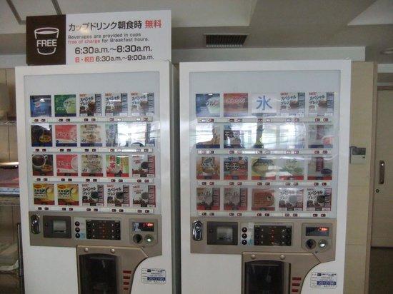 Super Hotel Lohas Ikebukuro-Eki Kitaguchi : カップ飲料も無料