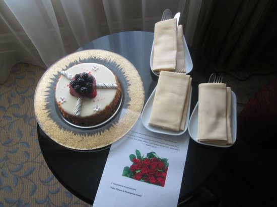 InterContinental Kiev: My BD cake from the hotel