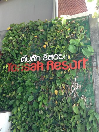Tonsak Resort: This is the sign from the beach