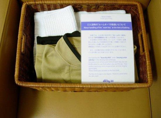 Dormy Inn Kanazawa: 部屋着