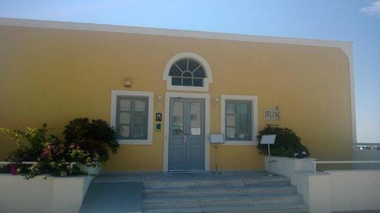 Restaurant Selene, Pyrgos