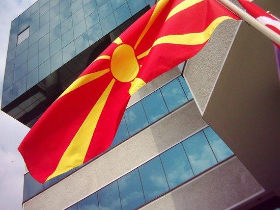 Photo of Hotel Arka Skopje
