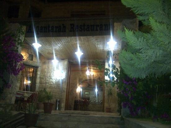 Al Qantarah : Al Qantrah Restaurant