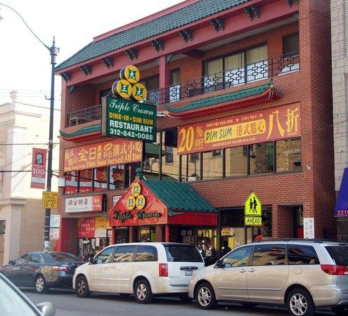 """Chinatown Hotel : """"Чайна Таун"""". Увы, это не Гонк Конг."""