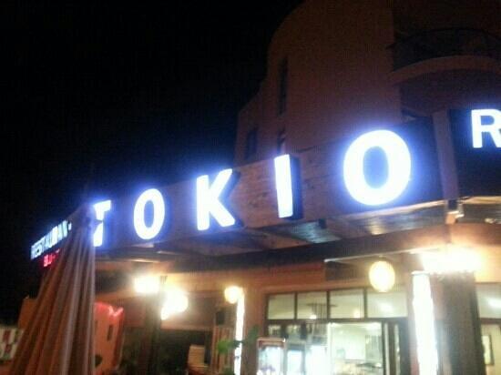 Tokio: front of resto