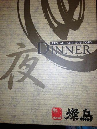 Restaurant Suntory Honolulu: 夜って書いてあるから昼もあるのかなぁ?