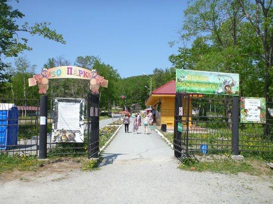 Sakhalin Zoo