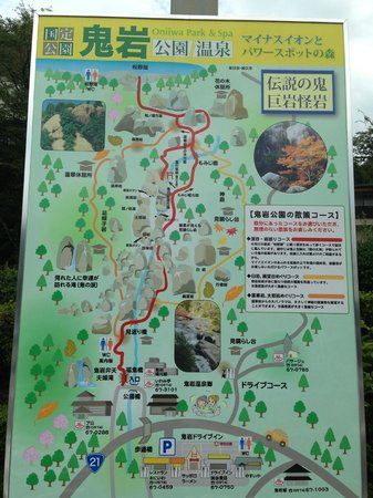 Gifu Prefecture, Japan: 2013年9月時点の案内看板