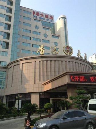 Hongkong Hotel: Außenansicht