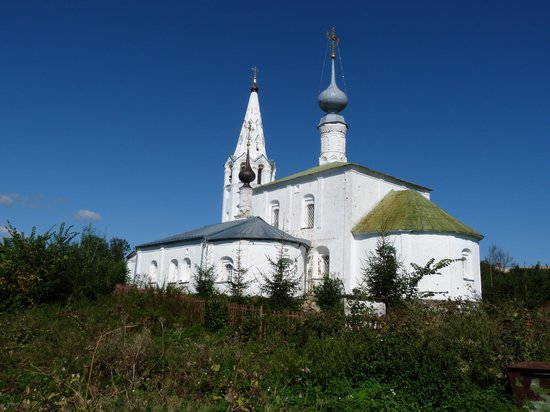 Church of St. Cosmas and St. Damian
