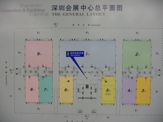 Shenzhen Convention and Exhibition Centre : 展示フロア部の拡大図