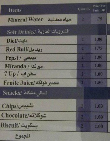 Al Qidra Hotel : prices of minibar