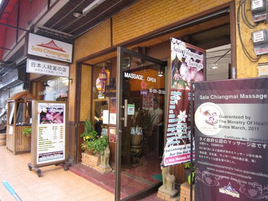Sala Chiangmai: サーラーチェンマイ3