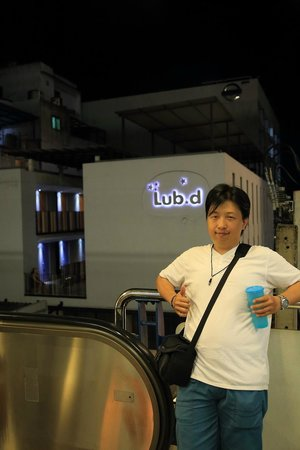 Lub d Bangkok Siam: right in front of tha national stadium BTS station