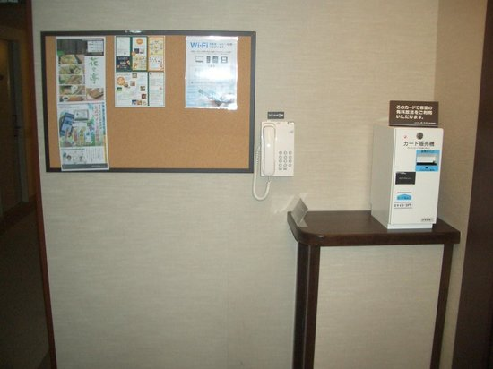 Hotel Route Inn Kitami Ekimae : 館内