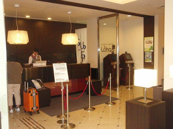 Super Hotel Lohas JR Nara-eki: フロント