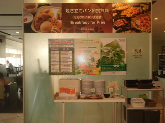 Super Hotel Lohas JR Nara-eki: レストラン