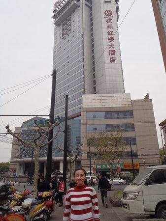 Hangzhou Hong Lou Hotel